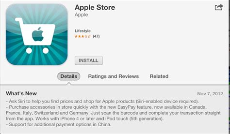 apple store app updated with passbook gift cards siri search and easy pay in canada - Apple Store Canada Gift Card