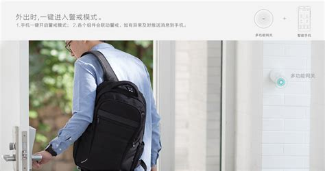 Xiaomi Smart Alarm Sensor Pintu Dan Jendela Rumah xiaomi smart home kit white jakartanotebook