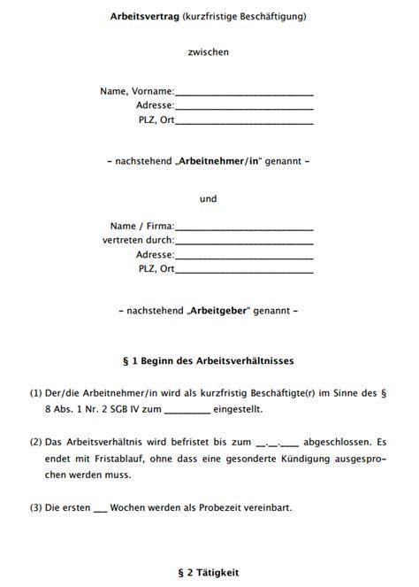 Bewerbung Mini Muster Arbeitsvertrag Muster Arbeitsvertrge Mit Rechtshinweisen