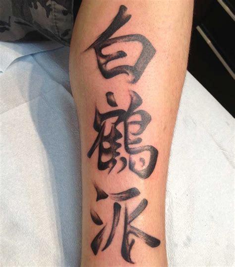 idee per tatuaggi lettere tatuaggi lettere 100 foto e idee bellissime