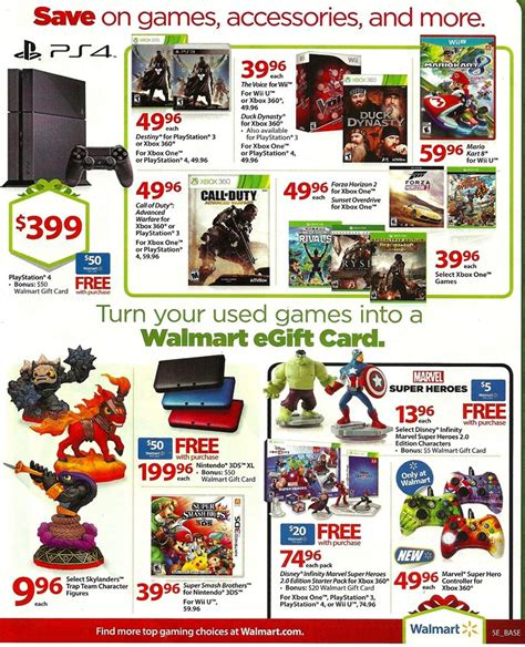 Wii Console At Walmart With 50 Gift Card - walmart pre christmas ad 2014 ps4 with 50 gc marvel super hero controllers 12 14