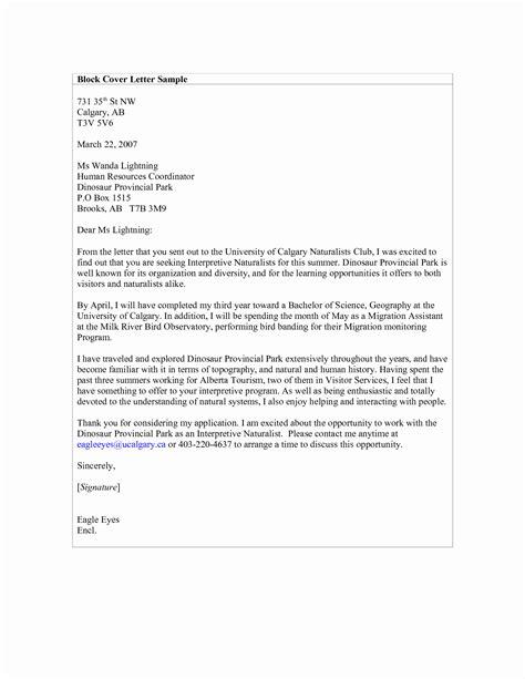 application letter using block format sle of block format application letter