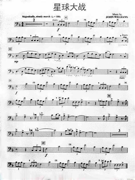 《星球大战》主题曲--长号 John williams 歌谱简谱网