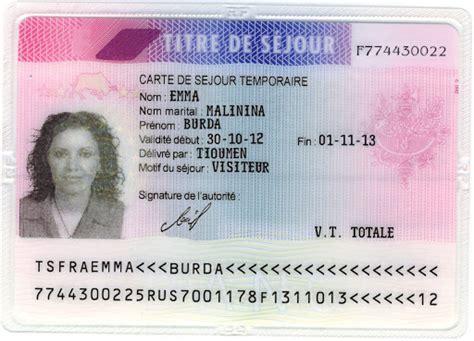 residence permit  france  stars europe