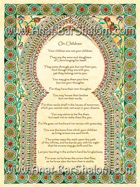 Wedding Blessing Kahlil Gibran by On Children By Kahlil Gibran Gift By Mandalamagic1