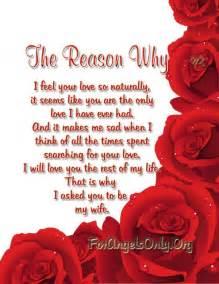Ahhrclub best love poems