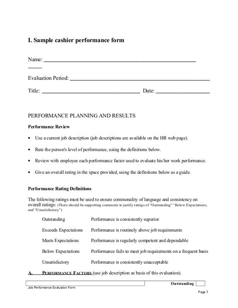 Sample cashier performance appraisal