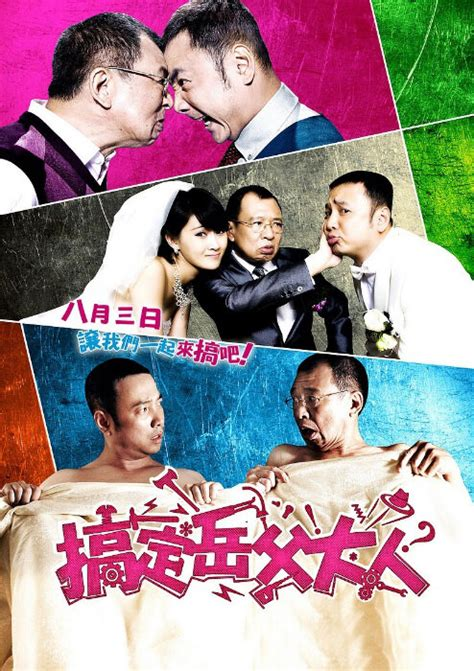 download film china lawas download meet the in laws free full movies free movies