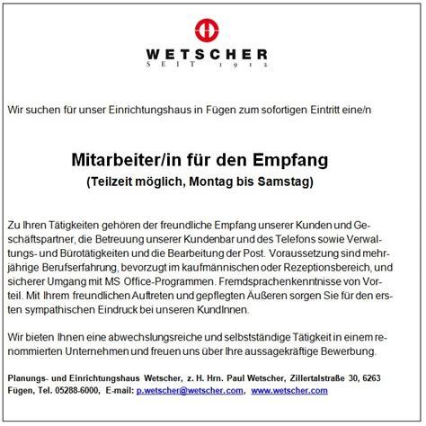 Bewerbung Fur Den Hartesten Der Welt Mitarbeiter In F 252 R Den Empfang F 252 Aus Tirol