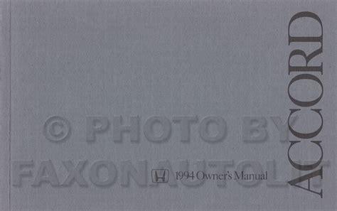1994 honda accord coupe wagon service manual supplement original 1994 honda accord wagon owner s manual original