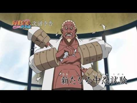 film naruto episode 394 naruto shippuden episode 394 preview hd youtube