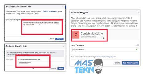 cara membuat fanspage facebook banyak yang like cara membuat fanspage halaman facebook lengkap gambar
