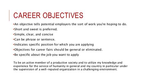 what are your career objectives jobabla