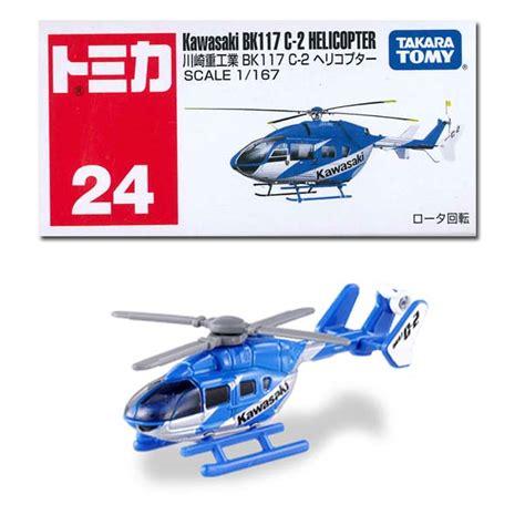 Tomica No 24 Kawasaki Helicopter Miniatur Pesawat Diecast Takara Tomy jual tomica series no 24 kawasaki helicopter bk117 c2 jgh77 tomica diecast