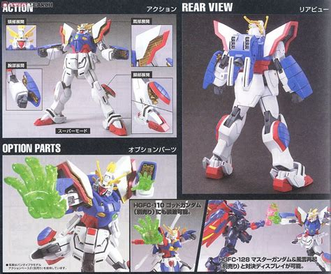 Gundam Hg 127 1 144 Shining Gundam 70960 Tb shining gundam hgfc