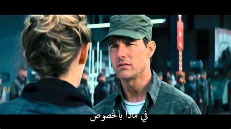 film tom cruise sub indo edge of tomorrow official trailer arabic sub 1 2014