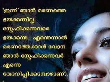 sad images malayalam sad love images with quotes in malayalam www pixshark