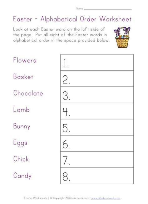 Alphabetical Order Worksheets by Easter Alphabetical Order Worksheet Construction Paper