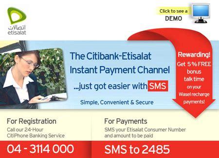 Etisalat Credit Transfer Format Credit Transfer Etisalat Wasel