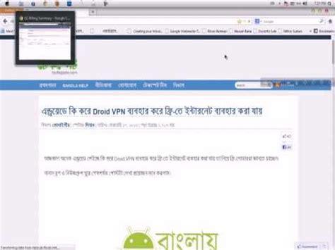 firefox youtube layout problem how to fix bengali font problem on firefox bangla youtube