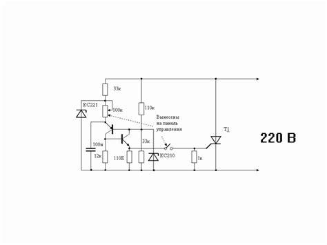 Bewerben Generator Generator Controller Gc 1