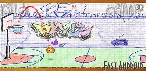 for doodle basketball скачать doodle basketball для android