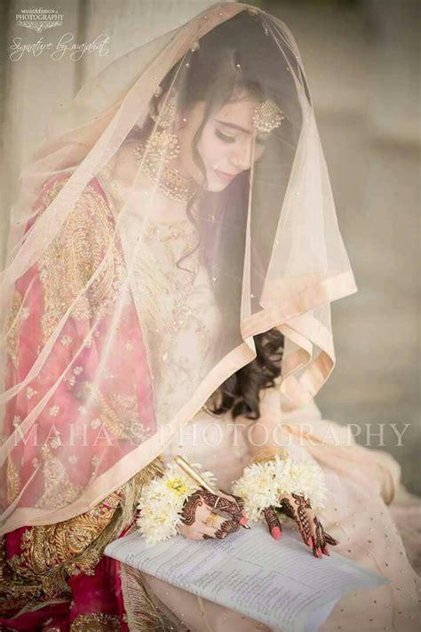 time  nikah muslim ritual pakistan wedding bridal