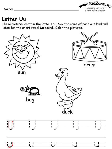 kindergarten activities letter u letter u activities for kindergarten www imgkid com