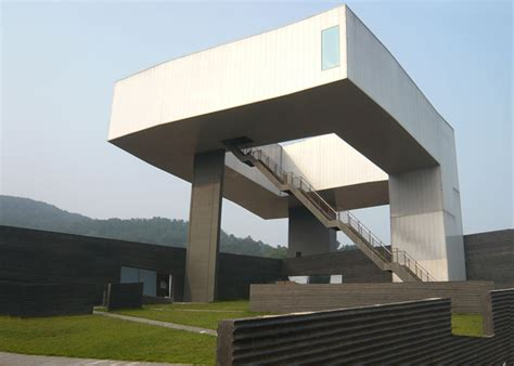 Architecture Museum Steven Holl The Nanjing Museum Of And Architecture