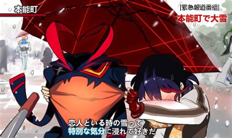Japanese Umbrella Meme - crunchyroll japanese couple s snow storm interview