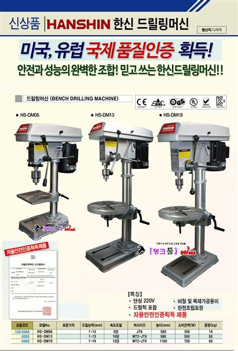 bench drill singapore bench drill singapore 28 images bench drill singapore