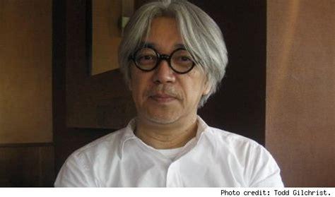 rapidshare ryuichi sakamoto software   blogsalerts