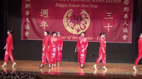 Meihua Chiongsham occa 2017 new year celebration cheongsam presentation