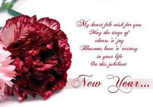 new year greeting cards 2013 9 new year 2016 wishes sms quotes greetings with images