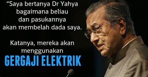 Gergaji Elektrik Di Malaysia di luar kotak gergaji elektrik membelah dada mahathir