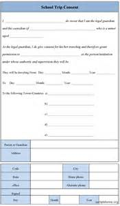 admission form template download