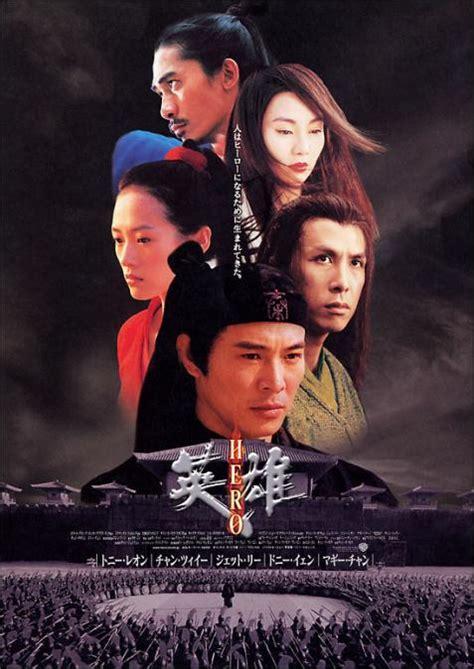 film china hero chen daoming 陳道明 movies actor china filmography