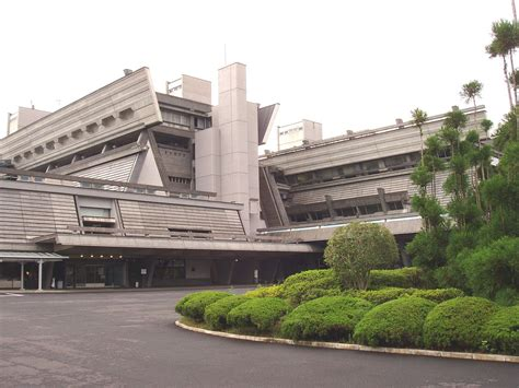 House Architectural by Kyoto International Conference Center Wikipedia