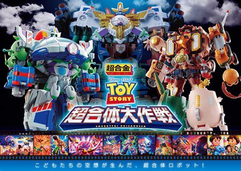 Robot Woody Story story buzz the spaceranger robo robot japan