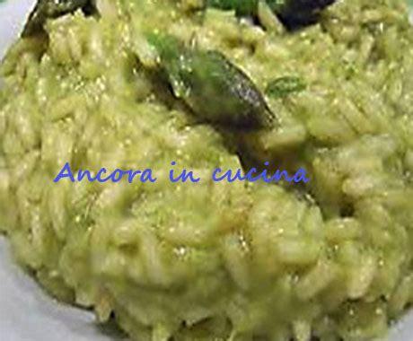 come cucinare gli asparagi surgelati riso pilaf con asparagi ancora in cucina