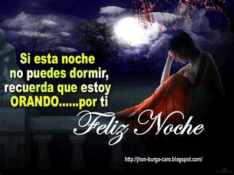 imagenes feliz noche que dios los bendiga buenas noches dios te bendiga tarjetitass com