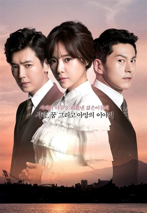 youtube film korea endless love full movie 17 best ideas about endless love watch online on pinterest