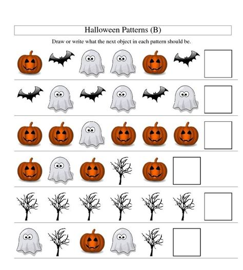 halloween pattern worksheets for kindergarten crafts actvities and worksheets for preschool toddler and