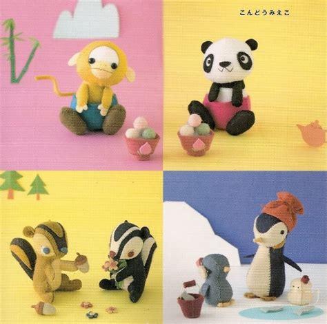 pattern felt animals felt stuffed animals patterns pdf ebook free shipping