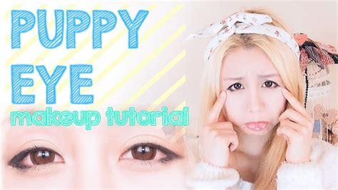 puppy eye makeup puppy eye tutorial the wonderful world of wengie nuwang 小倩 xiao qian ai