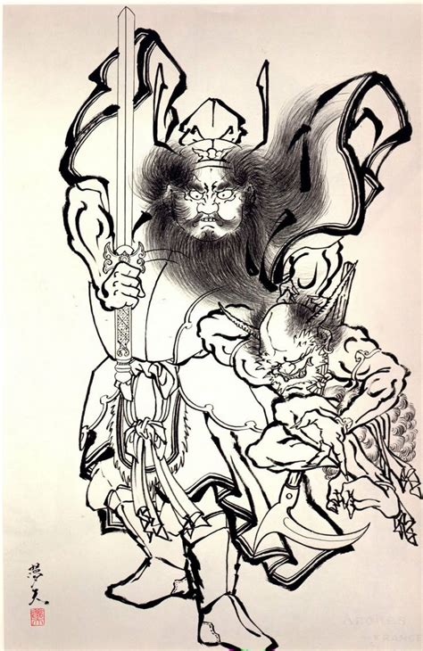 oni tattoo jepang 69 best images about shoki the demon queller deck on