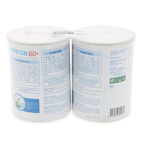 Appeton 60 Plus appeton 60 plus vanilla 900 gr lazada indonesia