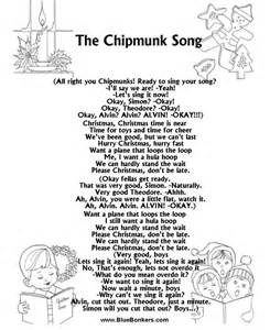 Printables christmas songs and christmas carol lyrics the