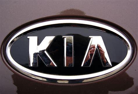 Kia Logos File Logo Kia Jpg Wikimedia Commons