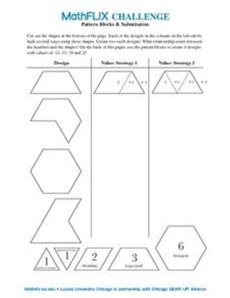 pattern blocks worksheet 3rd grade pattern blocks substitution 6th 7th grade worksheet